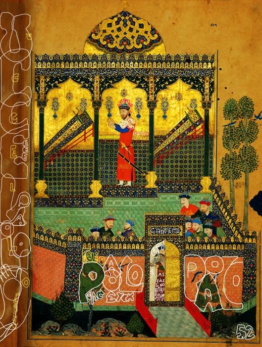 Uccello: Baysunghur's 'Shahname' (1452)