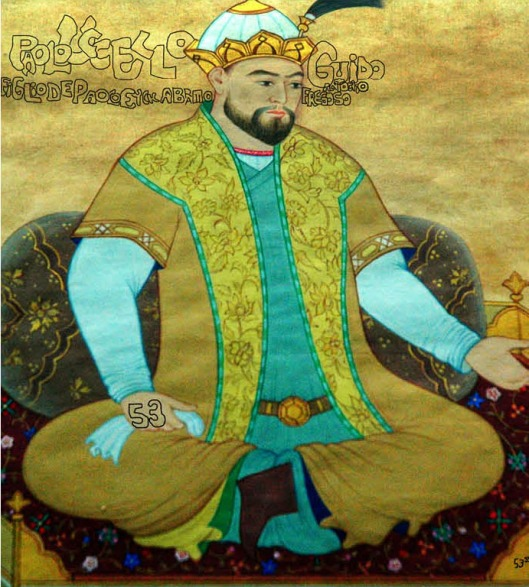 Unknown alias: 'Ulugh Beg' (1453), precursor of Moghul portraiture