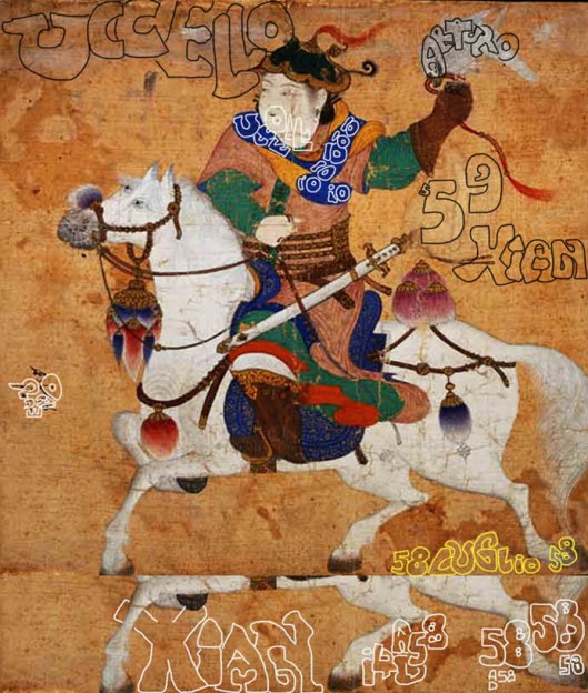 Mehmet Siyah Qalem 'Man on a Horse with a White Hawk' (1458)