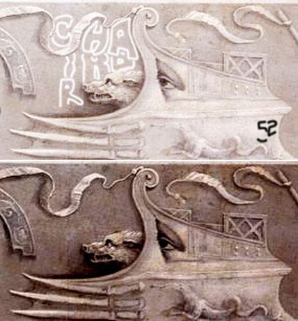 Piombo 'Andrea Doria' 1526 detail of boat in the architrave.