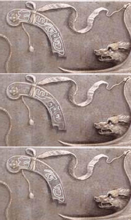 Piombo 'Andrea Doria' 1526. Detail of 'Tudor' Banner revealing Henry's name.